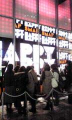 Smap_shop_2007