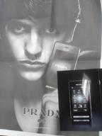 Pradaphone