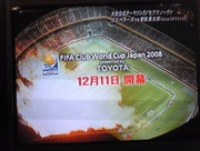 Clubworldcup2