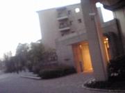 Fukazawahouse