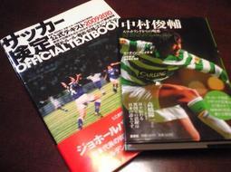 Footballbooks