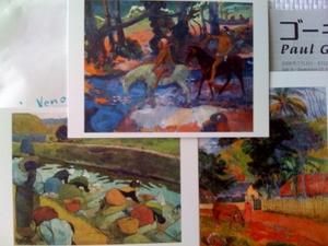 090904_gauguin02