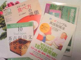 20091024_books_2