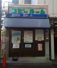 01_200910_3