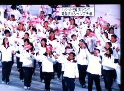20100213_olimpic01