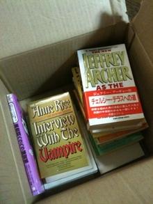 20100612_books