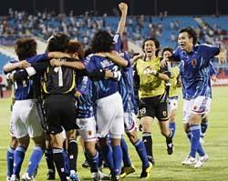 Japan_won