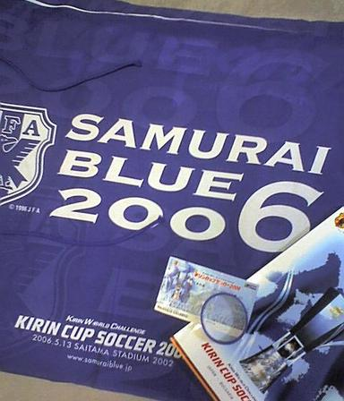 Samurai_blue04_6